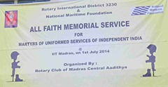 Chennai_2014_All_Faith_Memorial_Service_National_Maritime_Foundation_Rotary_Club_IIT_Madras_1