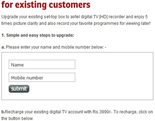 AirTel_DTH_Cheat_Customers_Upgrade_HD_Recorder_1