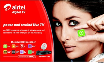 AirTel_DTH_Cheat_Customers_Upgrade_HD_Recorder_3