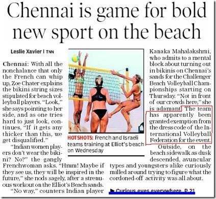 chennai_beach_vb