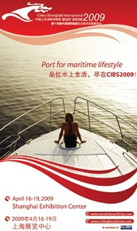 China_International_Boat_Show_2009