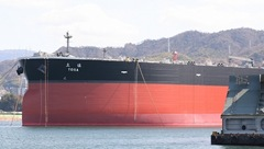 VLCC_Tosa