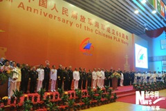 PLA_Navy_60th_Anniversary_2