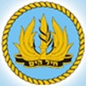 Israel_Navy