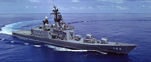JMSDF_destroyer_Kurama_DDH_144