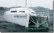 suntory_mermaidii
