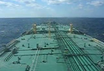 very_large_crude_carrier