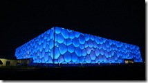 water cube_11