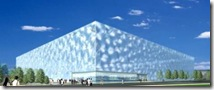 water cube_8